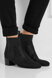 Hallow coated suede ankle boots