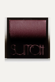 Artistique Eyeshadow - Marron 14
