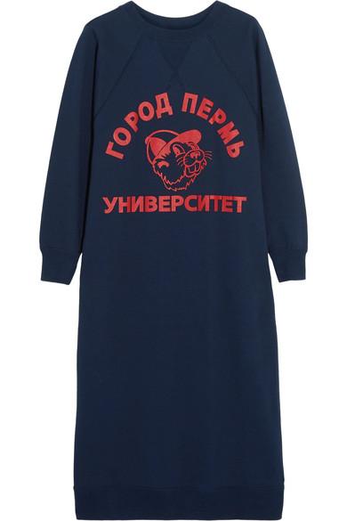Junya Watanabe - Printed Cotton-jersey Midi Dress - Navy