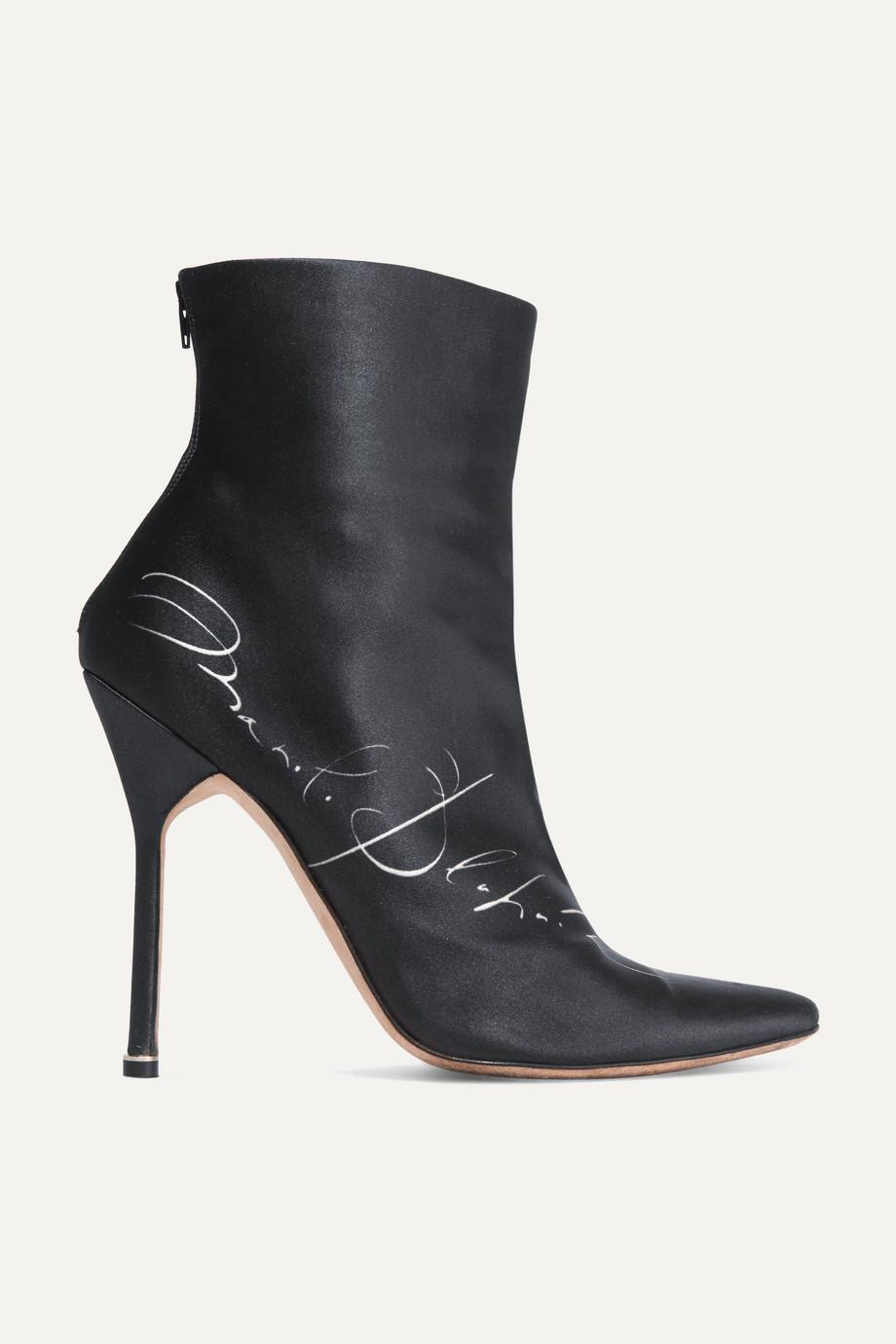 Vetements + Manolo Blahnik printed satin ankle boots