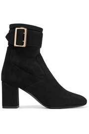 Burberry Britannia suede ankle boots
