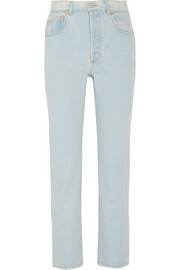 Balenciaga Genuine high-rise straight-leg jeans