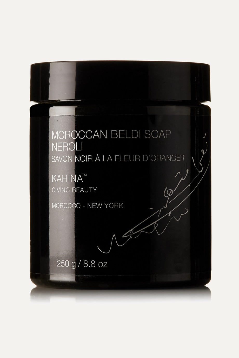 Kahina Giving Beauty Neroli Beldi Soap, 250g