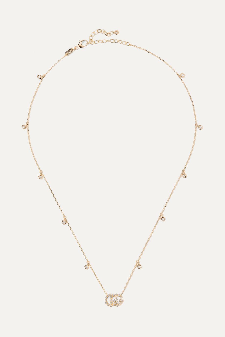 Gucci 18K 黄金钻石项链