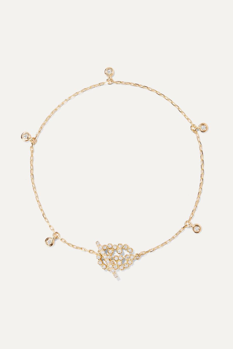 Gucci 18-karat gold diamond bracelet