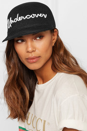 Bo embroidered woven baseball cap