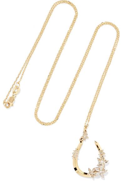 Foundrae - Horseshoe 18-karat Gold Diamond Necklace