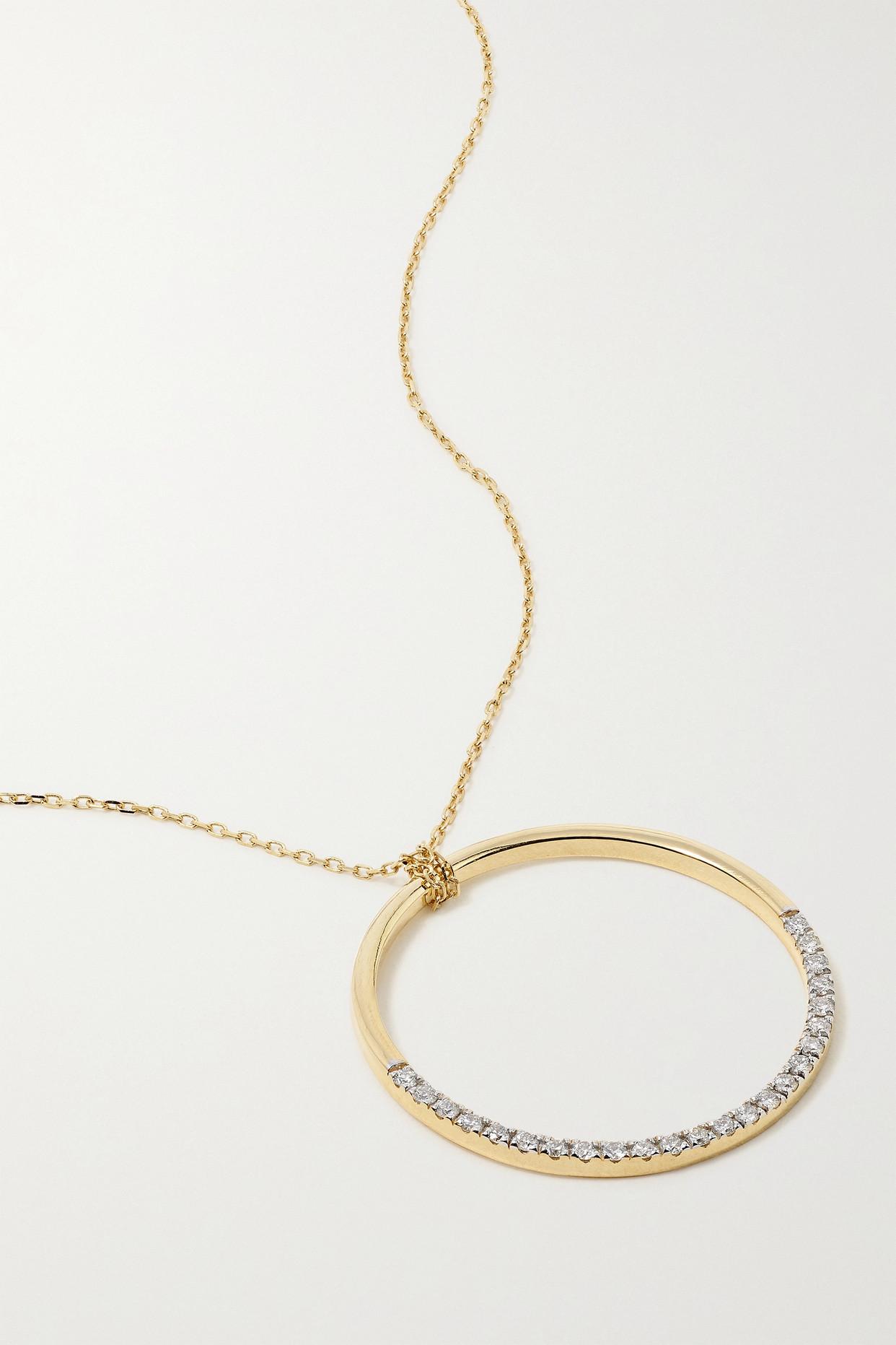 Mateo Half Moon 14-karat Gold Diamond Necklace